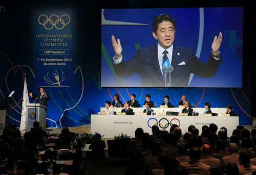 東京、2020年五輪開催決定 56年ぶり2度目