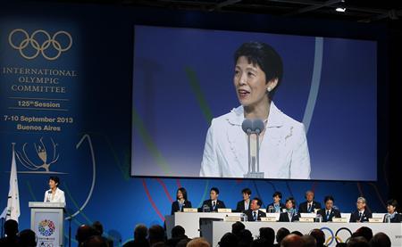 高円宮妃久子殿下IOC総会でスピーチされる高円宮久子さま=7日、ブエノスアイレス(ロイター)