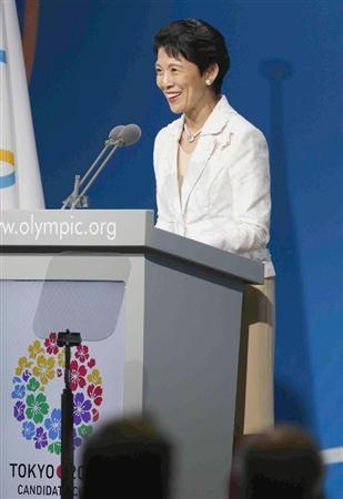 IOC総会での東京のプレゼンテーションで、あいさつされる高円宮妃久子さま=7日、ブエノスアイレス(共同)