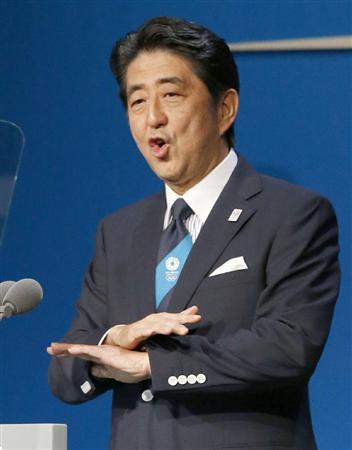 IOC総会で、東京のプレゼンテーションをする安倍首相=7日、ブエノスアイレス(共同)
