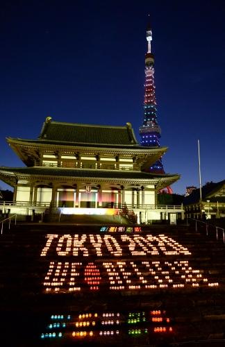 東京での五輪開催を祈願して灯されたキャンドル=東京都港区芝公園の増上寺で2013年9月5日午後6時45分