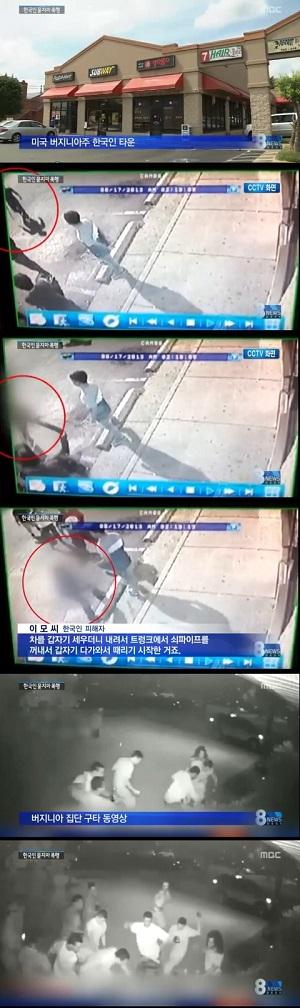 「ベトナム人が車を急に止めて下りてきて、トランクから鉄パイプを取り出し近付いてきて急に殴り始めました。その次にはベトナム人と一緒にいた黒人も加わり、拳で殴ってきたんです」(襲撃を受けた被害者の李さん)