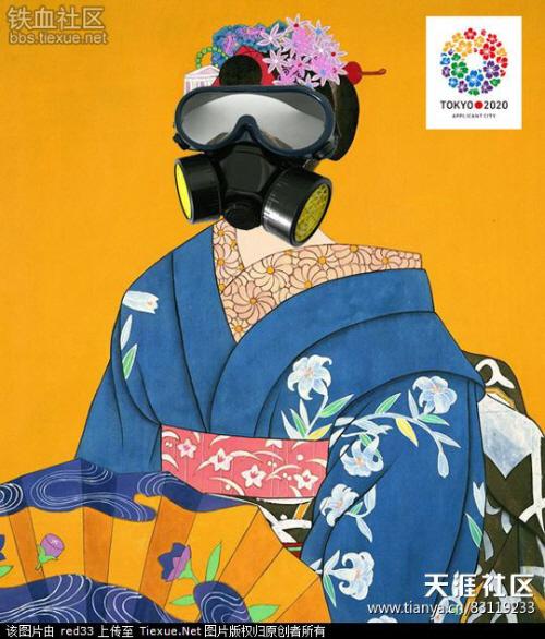 絶対に忘れない。 東京五輪決定時の韓国の反応(2020放射能オリンピック ポスターだ)