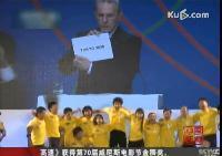 「東京五輪」決定に沸く日本に韓国紙が警告、「歴史を無視し続けるなら多くの国がボイコットすることになる」―中国紙