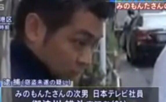 みのもんたの次男、日テレ社員、御法川(みのりかわ)雄斗容疑者(31)窃盗未遂で逮捕。酒に酔って路上に寝ていた会社員からキャッシュカードを盗んだ疑い。コンビニで現金を引き出そうとしたが暗証番号がわからず