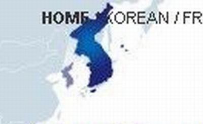 2014年冬季五輪平昌(韓国)のオリンピック公式HP朝鮮半島が大きく出張って、日本海や日本列島を覆い隠している!