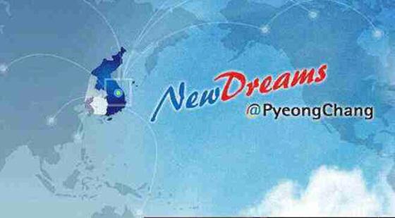 【画像】2014年の平昌冬期オリンピックの公式ポスター、朝鮮半島がおかしい