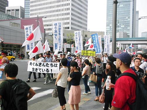 9.17を忘れるな!拉致被害者全員奪還国民大行進 in 銀座20130914