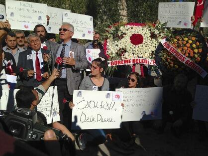 カッパドキアで殺害された栗原舞さんの追悼式に大勢のトルコ人が参列