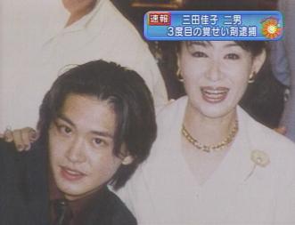 二男逮捕の三田佳子「女優辞めるか悩み…」