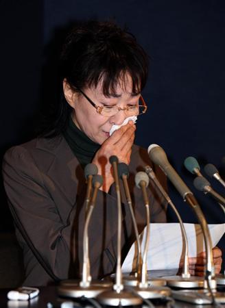 2007年11月16日(金)、高橋祐也容疑者の逮捕を受け謝罪会見を行った、女優・三田佳子