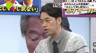 神田うの「酔っぱらって、自分のカードだと思ったんじゃないか」