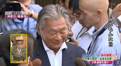 テリー伊藤「出演自粛する必要はない。こんなに福島の件をしっかり考えていたキャスターって私は知りませんよ!勿体ないと思います」