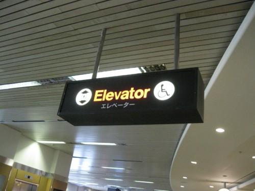 米国シアトルでは、空港も公共施設も英語と日本語だけに 朝鮮語表記は禁止に