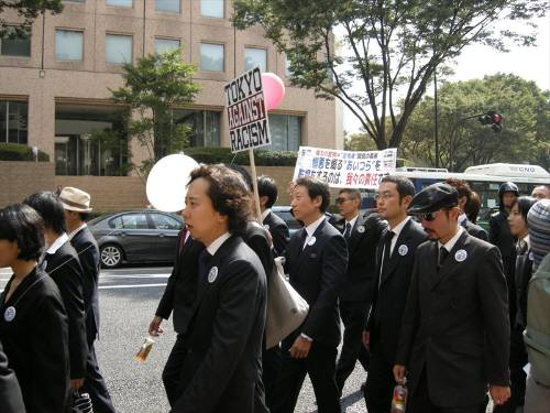 差別撤廃 東京大行進 五野井郁夫(高千穂大学)