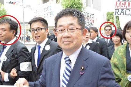 人種差別撤廃を求める東京大行進