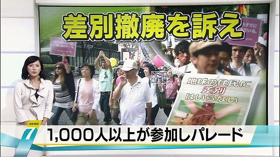 差別撤廃 東京大行進 NHKニュース「ヘイトスピーチ」反対訴えパレード