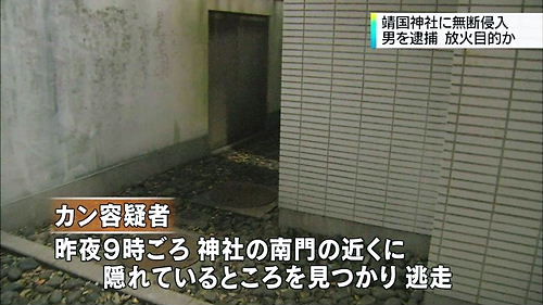 sNHK-G首都圏18時45分のニュース