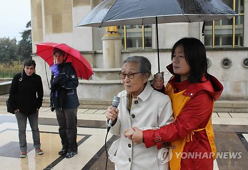金福童キム・ボクトン(88)「朝鮮戦争当時 日本軍に無惨に踏みにじられて悔しい思いをさせられた。日本が誤りを悔いて慰安婦被害者の問題を解決できるように助けて」2013年9月18日フランスで響いた絶叫