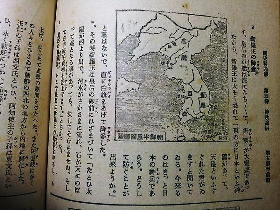 韓国人「日帝時代の小学校の教科書(参考書)をアップする」→「なぜハングルを教えてるのか?」7
