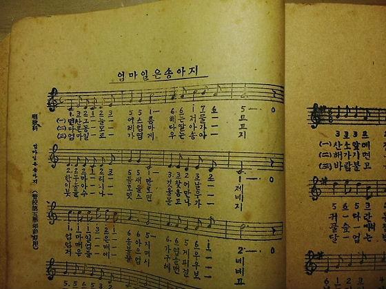 韓国人「日帝時代の小学校の教科書(参考書)をアップする」→「なぜハングルを教えてるのか?」8