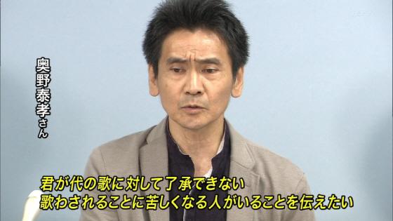教諭の奥野泰孝「クリスチャンだから起立しなかった。」「迷惑かけてるとは思わない」国歌斉唱不起立、処分不服で府を提訴 大阪