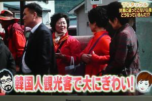 もんの凄い数の韓国人観光客。