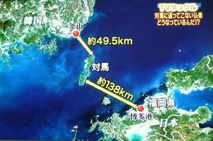 対馬と釜山の距離はわずか49.5キロ。九州本土よりも韓国の方が近いんです。