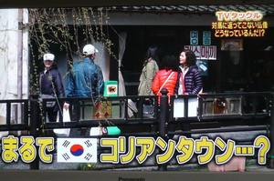 町中に溢れるハングル。まるでコリアンタウンのようですねぇ。韓国人観光客の経済効果は年間21億円とも。過疎化に悩む対馬の希望の光です。