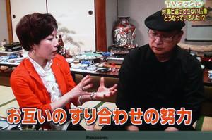 キム氏「お互いのすり合わせの努力を、特に対馬ってこういう環境って、日本全国ないじゃないですか。ほぼ100%韓国人観光客。その中でやっぱりいろんな工夫されているのが私は凄くこういうテーブルからも分かってね、