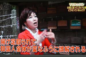 キム氏「こういうの書いている人もいるけどぉー、韓国の普通の人もみんな分かってる。(わかってる?:江川) ただぁ、一部の人がこういう事をやるのはぁ、やっぱりそろそろやめないとぉ (そうですよね:江川) こうい