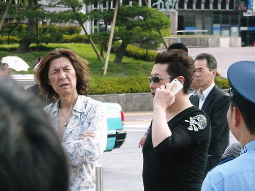 反日マスコミ、反日極左、排害デモin渋谷