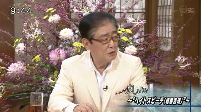 9月29日TBSサンデーモーニング