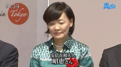 21日、東京日比谷公園で開かれた日韓交流おまつり。このイベントに出席した安倍総理夫人の昭恵さんがセレモニーの様子をフェイスブックに投稿