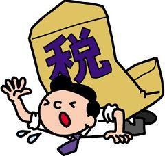 安倍首相、消費税8%発表へ・5兆円経済対策も・物価+0.8%でも強行か?消費税のトリック