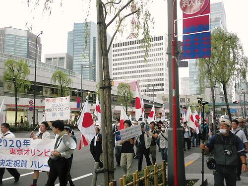 2020年東京オリンピック決定祝賀パレード in 銀座20131006