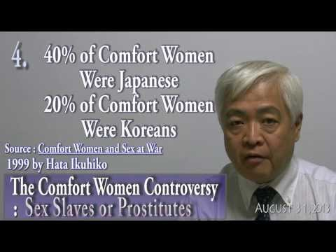 The Comfort Women Controversy Sex Slaves or Prostitutes【Gemki Fujii 藤井厳喜】