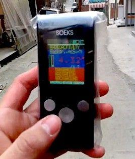 【動画】 ガイガーカウンタ(放射線測定器)を持って、韓国ソウルに遊びに行った結果