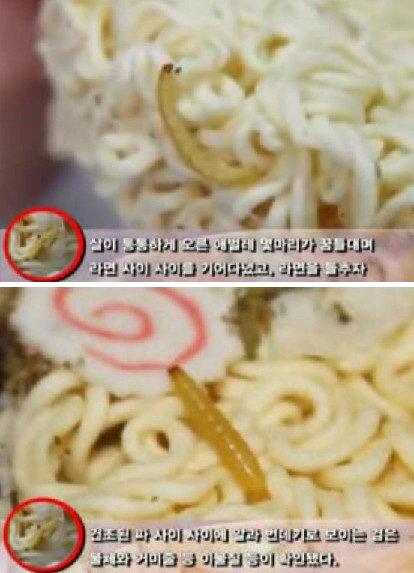 韓国のお家芸!食品への異物混入の数々