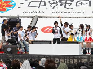 第5回沖縄国際映画祭(2013年)