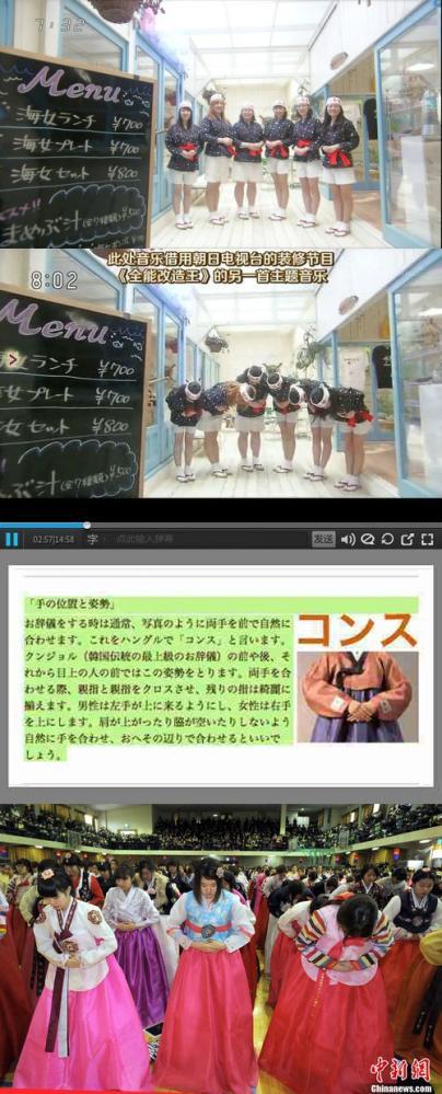 『あまちゃん』で韓国式お辞儀(2013年6月5日放送、第57回)韓国ステマまだあった!平林都の朝鮮式お辞儀コンス