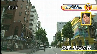 5月28日放送NHK「あさいち」。新大久保の韓国料理店の韓国の刺身料理をごり押し!