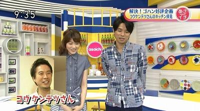 6月18日放送NHK「あさイチ」。朝鮮人の家具や料理を紹介!