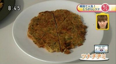 8月20日放送NHK「あさイチ」。新大久保にある韓国の店や商品を大宣伝(コマーシャル)!「とうがらしツナ」や「ツナチヂミ」など…