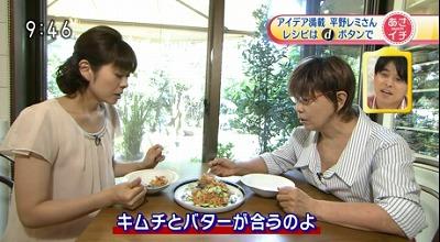 9月10日放送NHK「あさイチ」キムチバター登場!