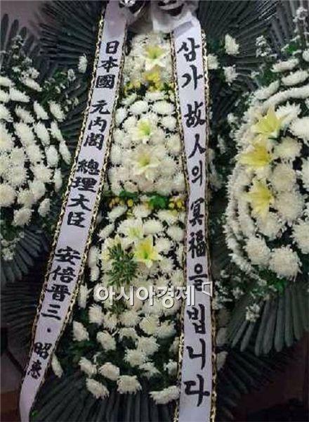 安倍晋三前総理と彼の夫人昭恵さんは2010年7月1日午後8時頃ソウル聖母病院葬儀場に用意された故パク・ヨンハの葬儀室に大型の謹弔花輪を送ってきた。