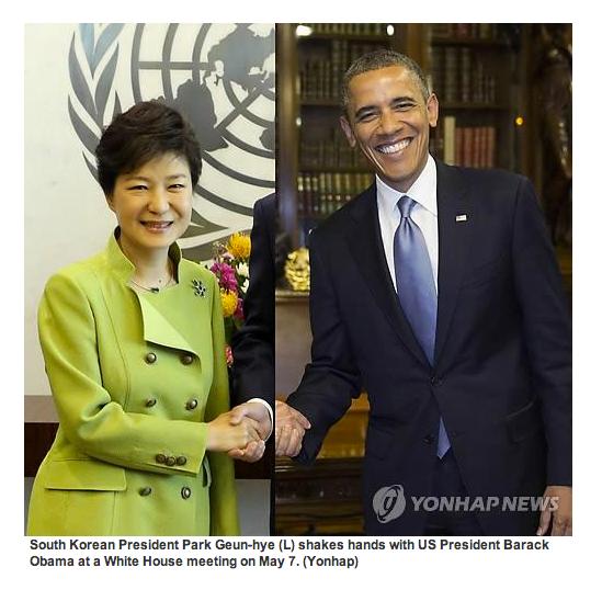 朴槿惠(パク・クンヘ)大統領