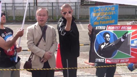 有田芳生「私が『極左暴力団』とつながっているという証拠を出してください」・ハイ出します