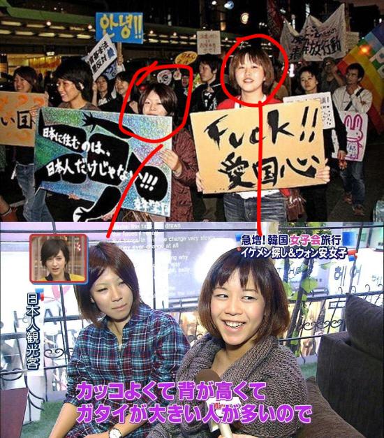右側の【Fuck!! 愛国心】の女は同一人物だし、もしかすると【日本に住むのは日本人だけじゃない!!!】のプラカードを持っている小さい方の女も同一人物
