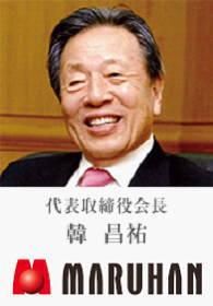 【韓国】キム・ヨナの後ろに映るハングル広告「マルハンって?」~韓国内で大きな話題に